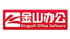 北京金山办公软件有限公司
